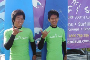Japan's surf team at the southern surf centre